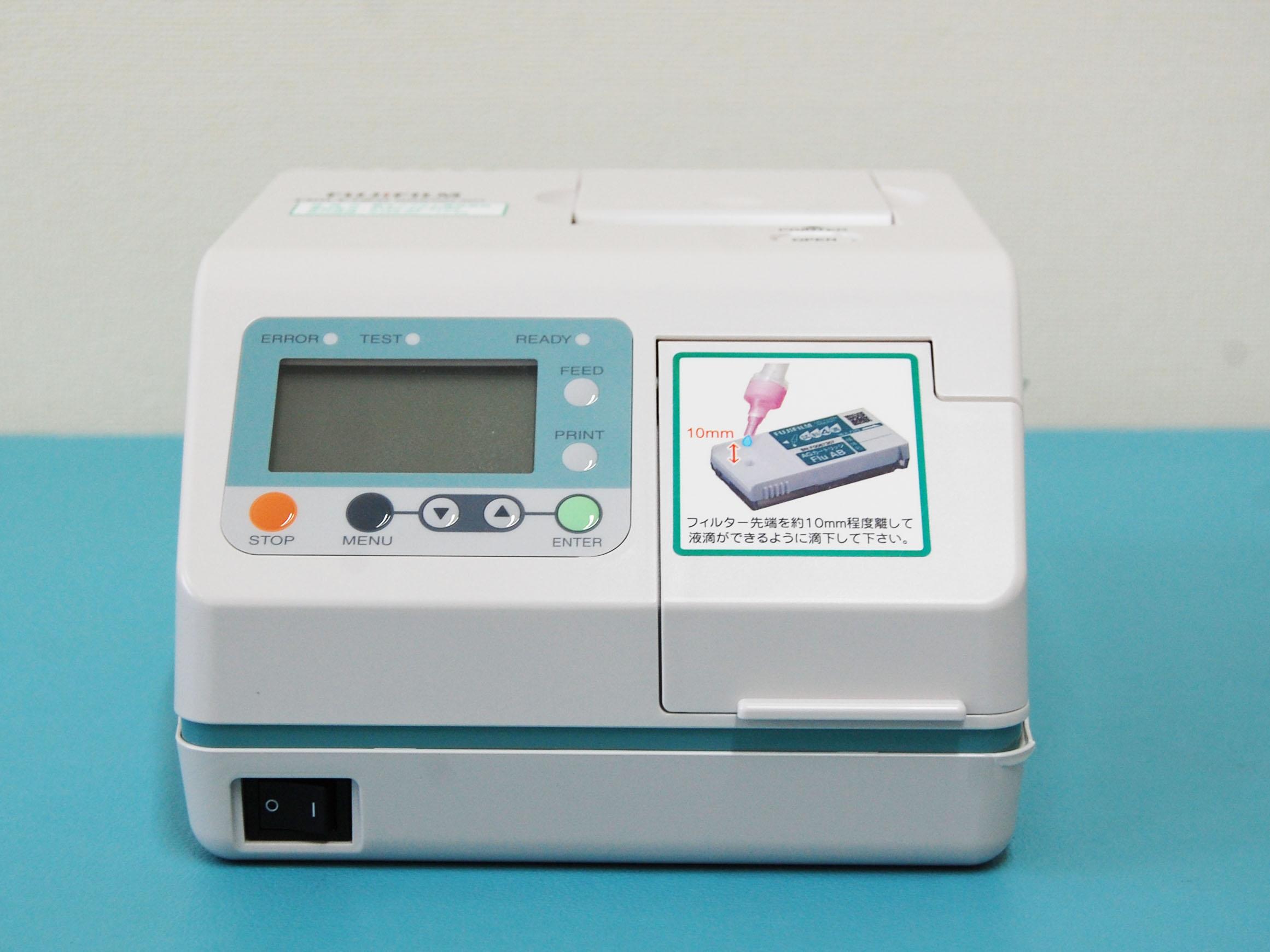 呼吸器感染症検査分析装置